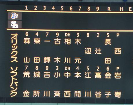 0z_20090901201941.jpg