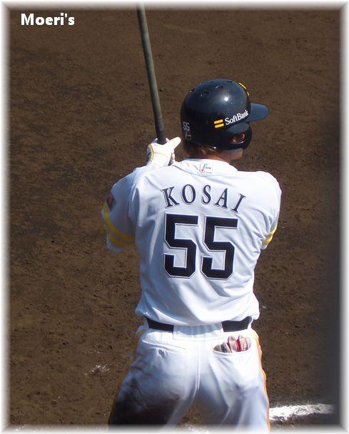 kosai33.jpg