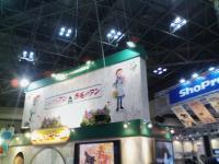 KC290538_日本アニメーションブース