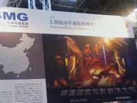 KC290548_中国文化部