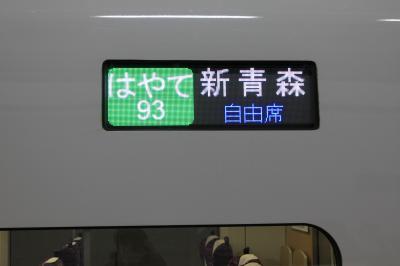 新青森駅②