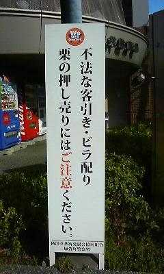 moblog_bfa3dd1d.jpg