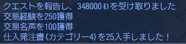 120.jpg