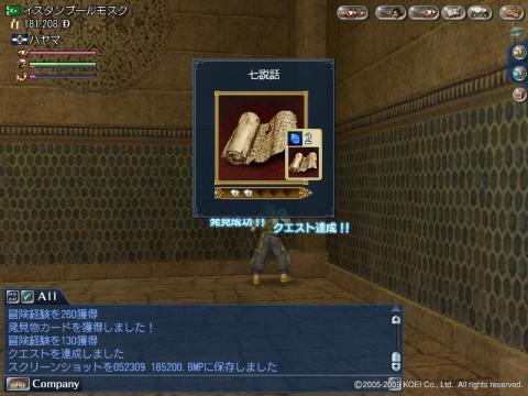8_convert_20090523234641.jpg
