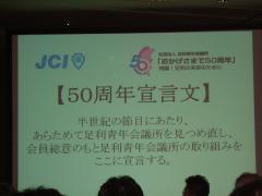 DSCF6335.jpg