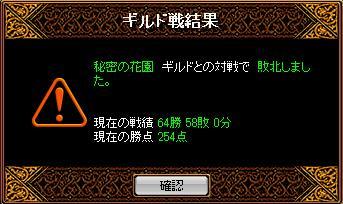 20090323000813.jpg