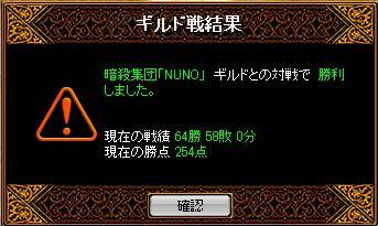 20090326012053.jpg