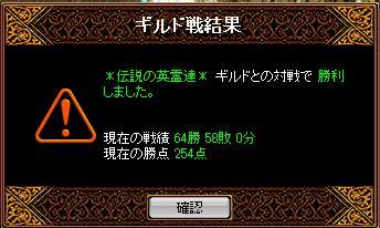 20090401233954589.jpg