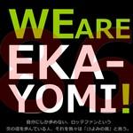 ekayomi.jpg