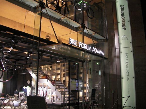BIKE FORUM 青山