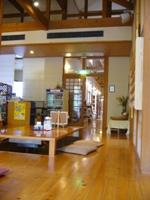 nagaiwa.jpg
