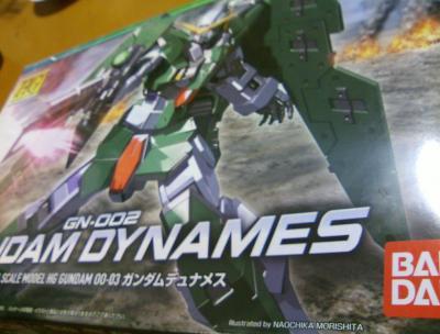 gundamdynames0904121.jpg