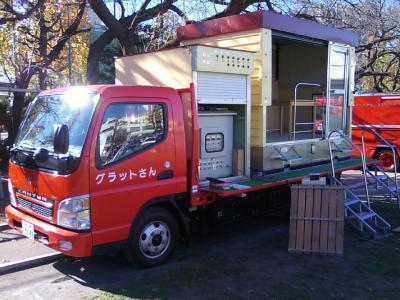 kamisagibousaikunren0812071.jpg