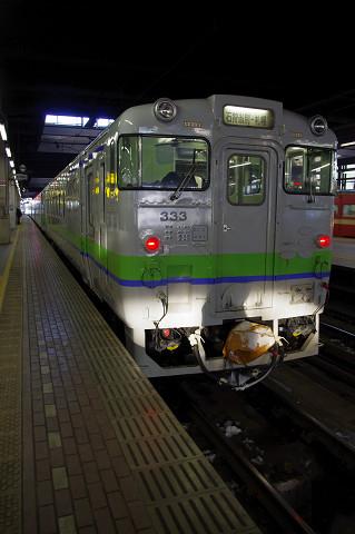 2011031125.jpg