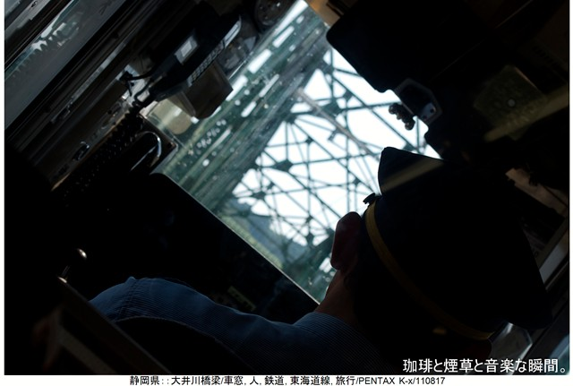 RY-岐阜名古屋横-03