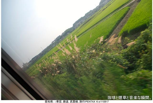 RY-岐阜名古屋横-06