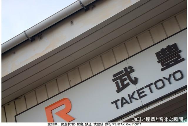 RY-岐阜名古屋横-07