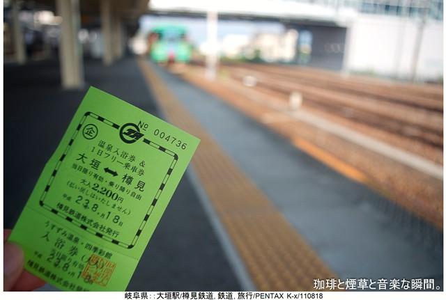 RY-岐阜名古屋横-12