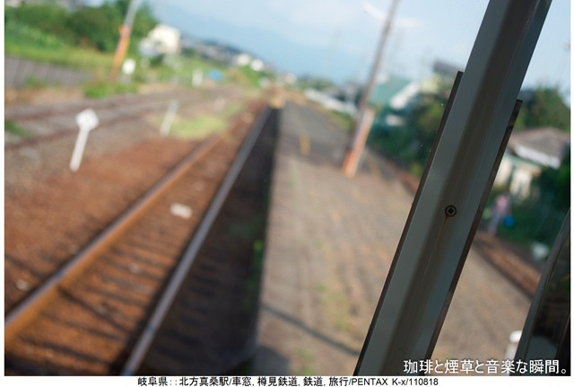 RY-岐阜名古屋横-13