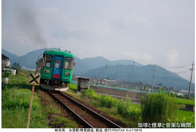 RY-岐阜名古屋横-14