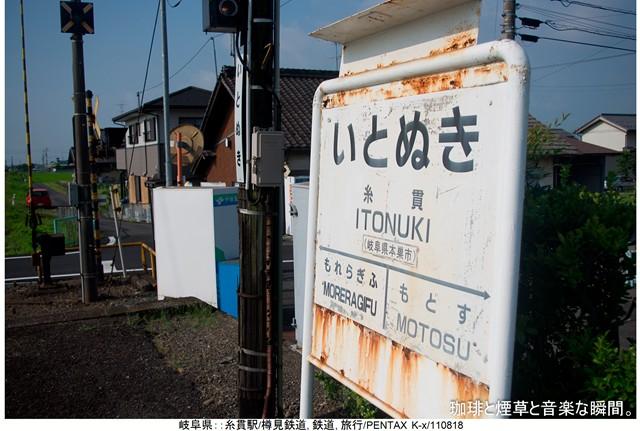 RY-岐阜名古屋横-17