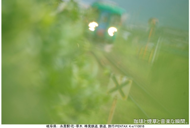 RY-岐阜名古屋横-18