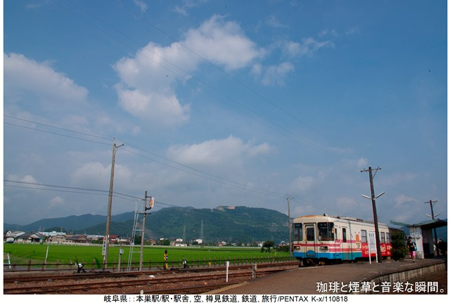 RY-岐阜名古屋横-20