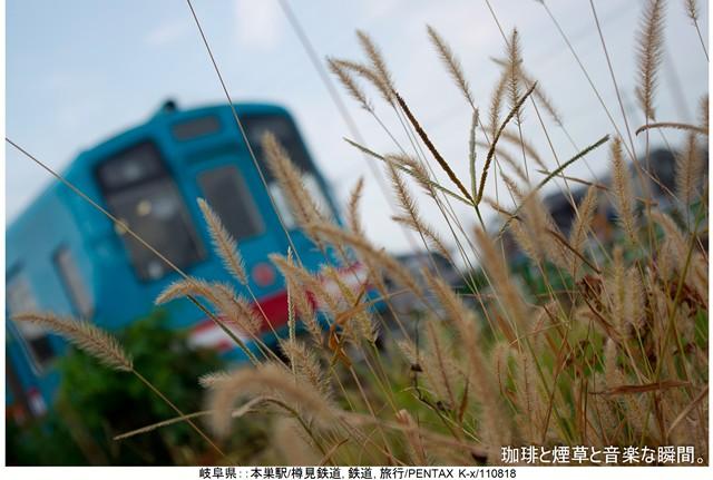RY-岐阜名古屋横-22