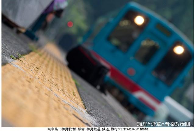 RY-岐阜名古屋横-24