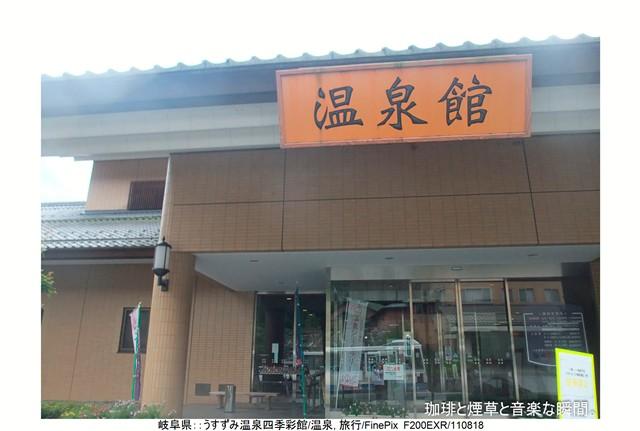 RY-岐阜名古屋横-23