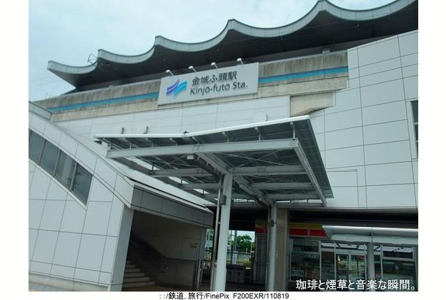 RY-岐阜名古屋横-31