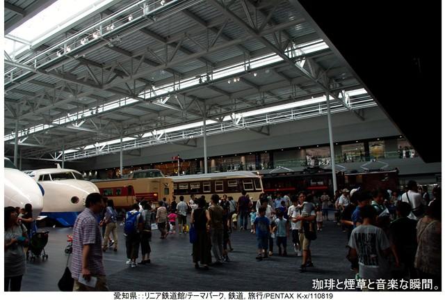 RY-岐阜名古屋横-32