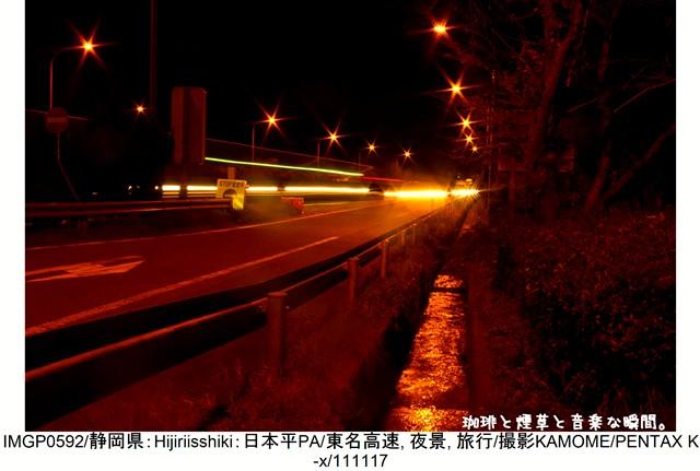 RY-飛騨横-02