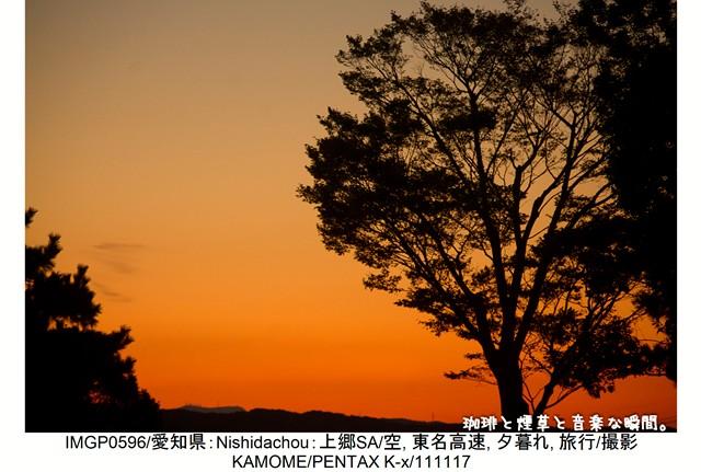 RY-飛騨横-03