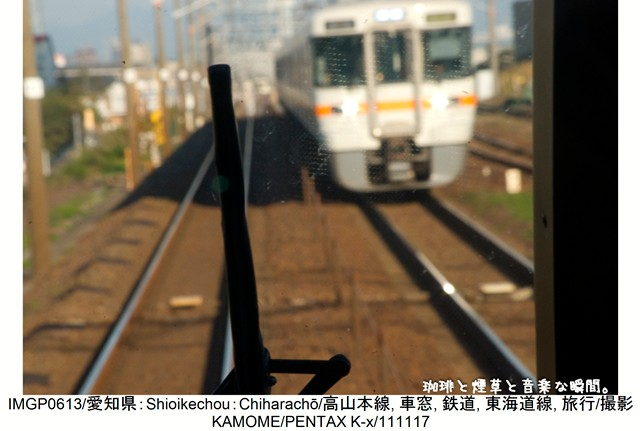 RY-飛騨横-05