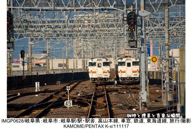 RY-飛騨横-07