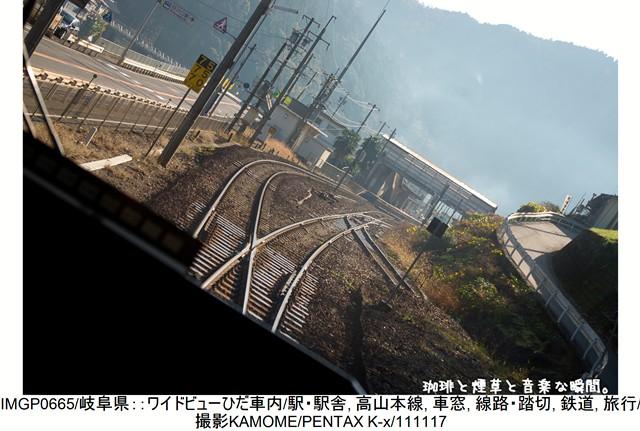 RY-飛騨横-10