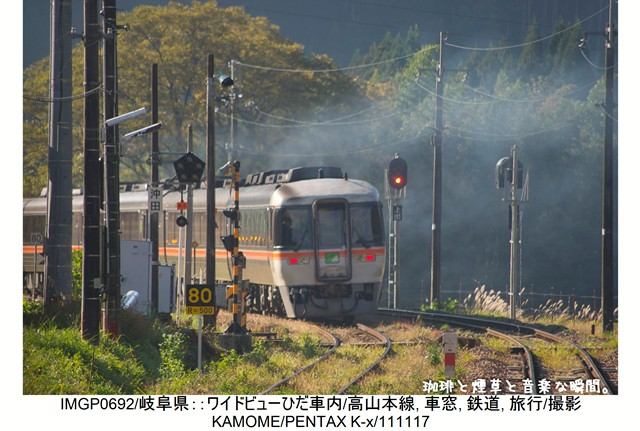RY-飛騨横-13