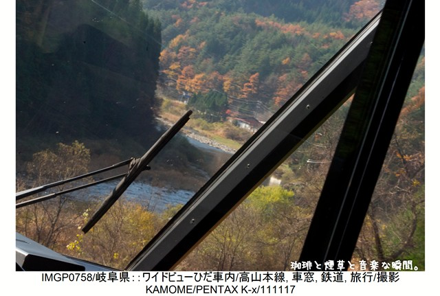 RY-飛騨横-19