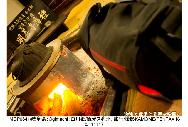 RY-飛騨横-34