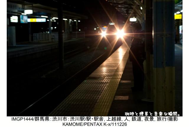 RY-ブログ横-05