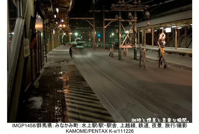 RY-ブログ横-06