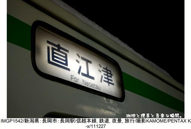 RY-ブログ横-14