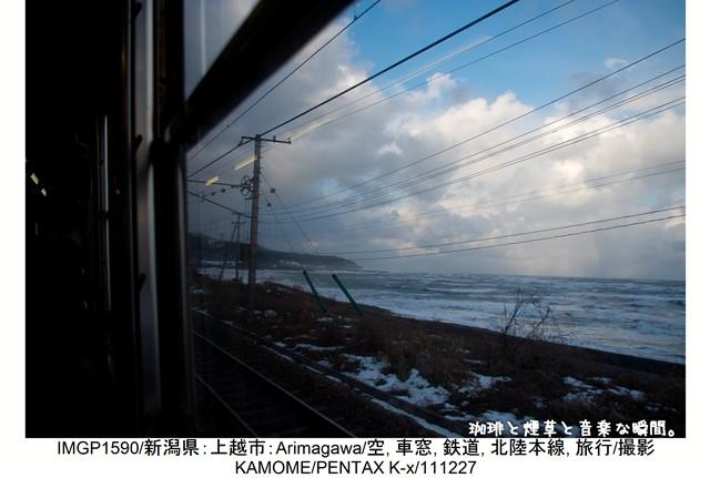 RY-ブログ横-21