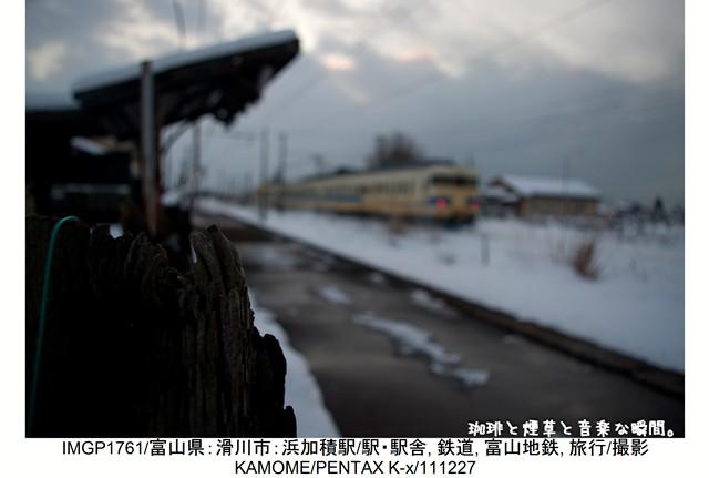 RY-ブログ横-46