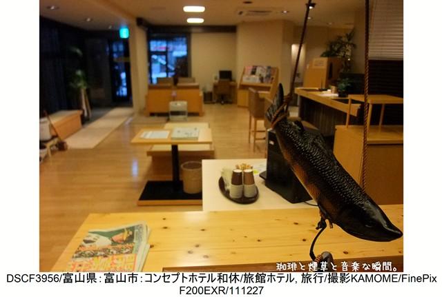 RY-ブログ横-40