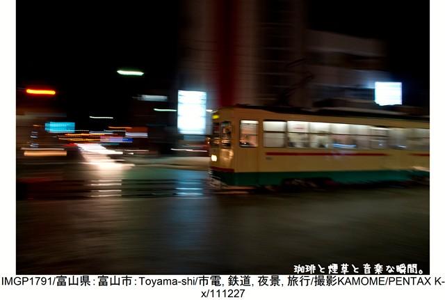 RY-ブログ横-51