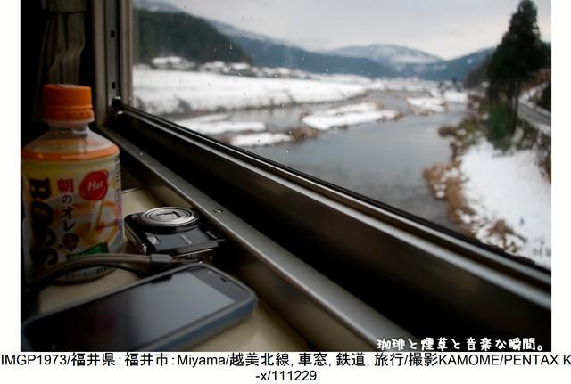 RY-ブログ横-69
