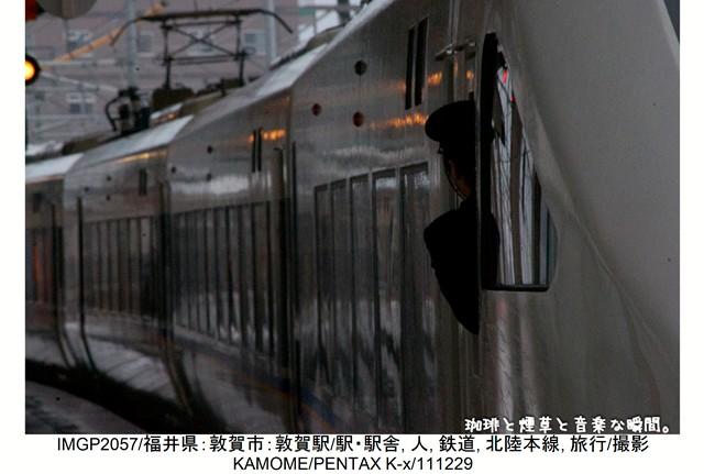 RY-ブログ横-74