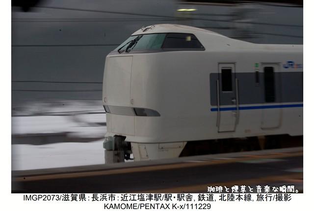 RY-ブログ横-76